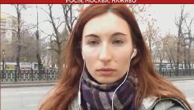 У Росії провели обшук у спецкора «112 Україна» Ксенії Бабич (ОНОВЛЕНО)