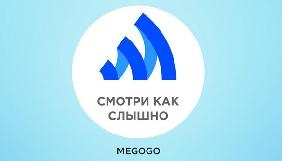 Megogo запустив канал, де 100% контенту транслюється із сурдоперекладом