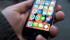 Facebook Messenger та WhatsApp назвали найзахищенішими месенджерами