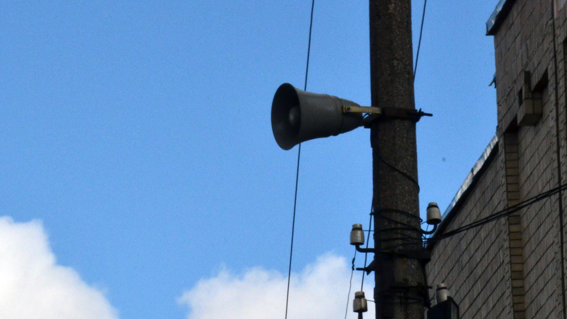 Мовників хочуть зобов'язати встановлювати автоматичні регулятори гучності ефіру