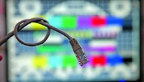 Телевізійна галузь закликає Президента підтримати закон про скорочення УПП