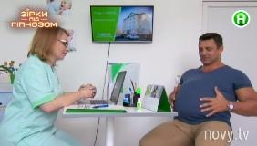 Допоможи зганьбити «Зірку під гіпнозом» на Новому