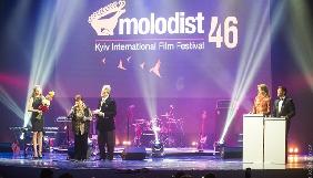 У Києві урочисто відкрився 46-й Міжнародний кінофестиваль «Молодість»
