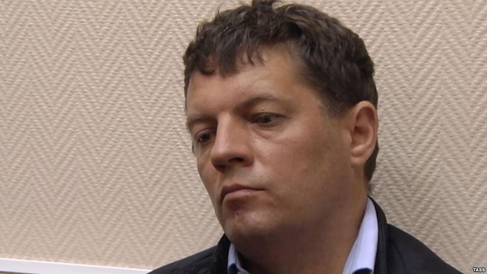 Сущенку складно отримати статус політв'язня через «державну таємницю» справи –  Фейгін