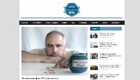 В Україні з'явився правозахисний медіапроект Look at UA