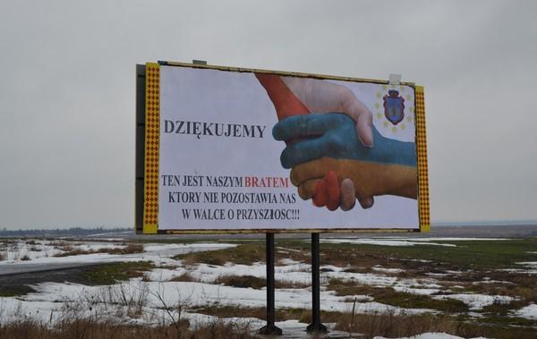 Ревізіонізм як сучасна політика Польщі, чи все-таки крок до примирення з Україною?