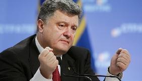 Петро Порошенко дав інтерв'ю трьом українським телеканалам