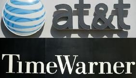 Оператор AT&T купить за $85 млрд медіаконгломерат Time Warner
