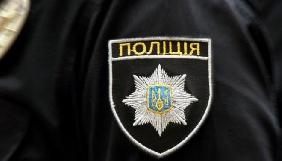 На Воскресенці у Києві стався напад на журналіста