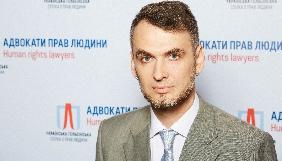 «Никакой суд не признает факт агрессии России на основе материалов СБУ» - Алексей Бида