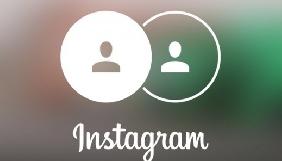 Instagram додав функцію сповіщення про можливу спробу самогубства користувача