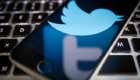 Компанія Twitter запланувала звільнення близько 300 співробітників