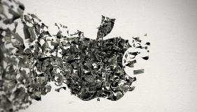 У компанії Apple вперше за 15 років впала річна виручка