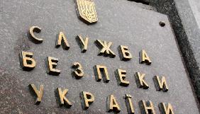 СБУ затримала жінку за антиукраїнські матеріали в соцмережі