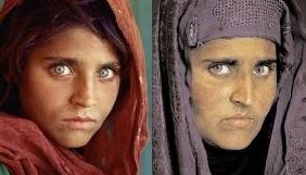 Героїню відомого фото National Geographic заарештували за підробку документів