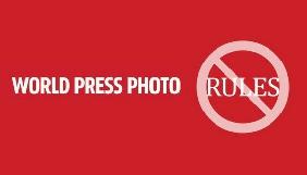 World Press Photo запустить новий фотоконкурс - без правил