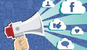 Рекламодавці збільшують витрати на рекламу в Facebook - дослідження