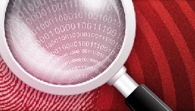 Кому загрожує Державне бюро розслідувань своєю роботою? Інфографіка