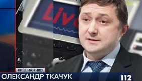 Немає підстав передавати до СБУ розслідування вбивства Шеремета - Ткачук