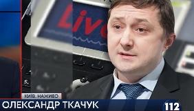 Керівник апарату СБУ каже про «сумнівні докази» щодо прослуховування журналістів «Української правди»