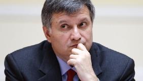 Аваков заявив, що поліція розслідуватиме прослуховування журналістів «Української правди»