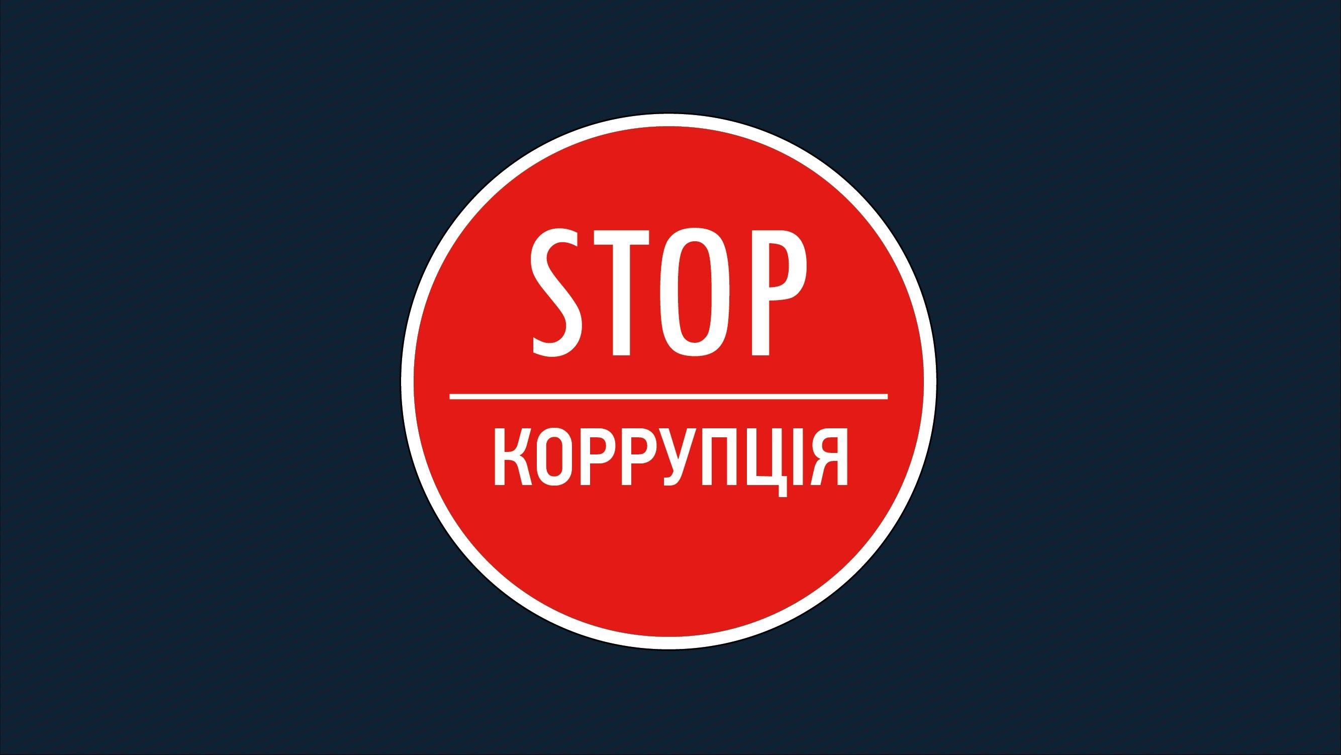 На Київщині прокуратура відкрила кримінальне провадження за фактом побиття журналіста «СтопКору»