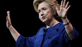 Гілларі Клінтон зажадала від ФБР опублікувати всі дані щодо розслідування її пошти