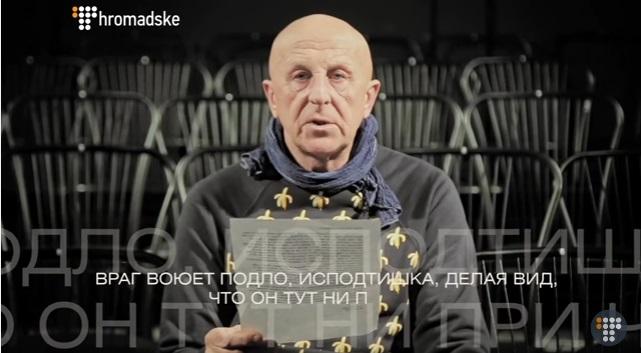Відомі українські актори, письменники та музиканти зачитали лист, написаний Сенцовим