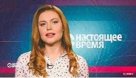 Телеведуча Христина Суворіна почала працювати в Празі на каналі «Настоящее время»