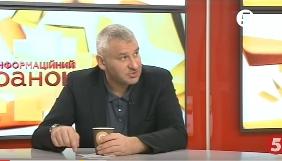 У Москві Сущенка «здав» друг сім'ї – Фейгін