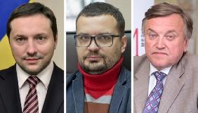 Хто багатший – Стець, Іллєнко, Наливайко чи їхні заступники?