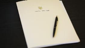 Президент підписав закон про скорочення складу УПП