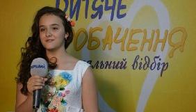Уряд «за закритими дверима» доручив НТКУ і Мінкульту знайти 200 тис грн на дитяче «Євробачення»