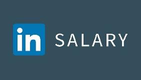 LinkedIn стала показувати приблизні зарплати за професіями і регіонами