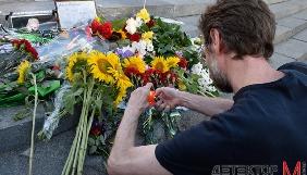 Три місяці після вбивства Шеремета. Моніторинг дотримання прав журналістів у липні — вересні 2016 року