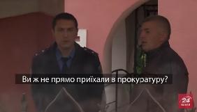 Поліція в Ужгороді вимагала від журналістів каналу «24» пояснень щодо розслідування статків прокурора