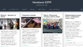На Херсонщині районна влада заблокувала реформування газети «Каховська зоря»