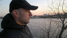 Київська журналістка просить допомогти у пошуках зниклої людини