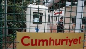 Суд Стамбула арештував головного редактора і журналістів опозиційної турецької газети