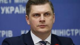 7 листопада о 14.00 на «Детекторі медіа» - чат з Сергієм Костинським