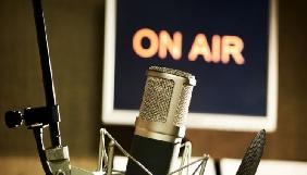 12 листопада – презентація нової цифрової радіостанції Old Fashioned Radio
