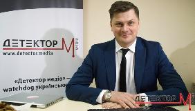 Завершився чат із Сергієм Костинським на «Детекторі медіа»