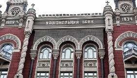 НБУ заборонив банкам в Україні працювати з Webmoney і «Яндекс.Гроші»