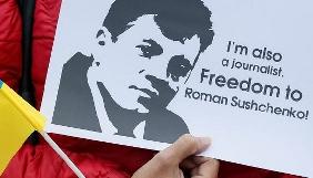 Адвокат повідомив, що Роман Сущенко у СІЗО почувається добре