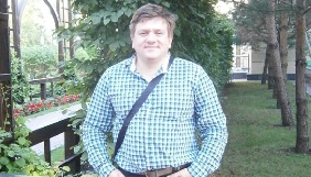 Денис Попович працюватиме заступником нового головреда «Апострофа» (ОНОВЛЕНО)