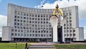 В Луцьку журналісти потрапили на засідання комісії облради тільки після виклику поліції