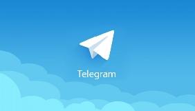 У месенджері Telegram знайшли вірус