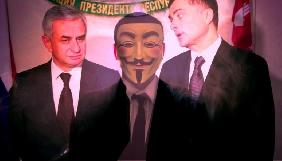 СБУ перевіряє «пошту Суркова» на достовірність