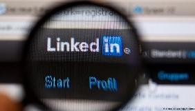 Суд дозволив заблокувати LinkedIn в Росії