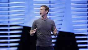 Цукерберг назвав вплив фейкових новин у Facebook на результати виборів божевіллям